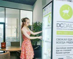 «DC Daily» продвигает франшизу в столичном регионе
