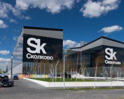 В столичном «Сколково» появится Центр «АВТОВАЗа»