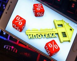 Финансовая ипотека: в мае зафиксировано падение количества реальных сделок