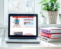 «Live-закупки»: пользователи получат обучающий сервис