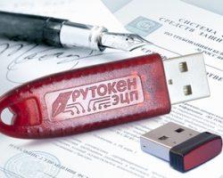 Защита электронной подписи: основные аспекты