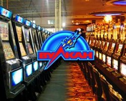 Лучшее интернет казино Вулкан на реальные деньги