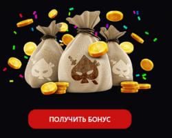 Игровое заведение с лучшими играми – казино Вулкан