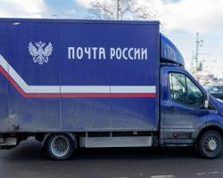 «Почта России» может перенести столичный главный офис