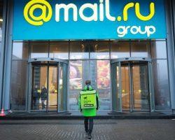 Гиганты создадут СП на базе московских сервисов