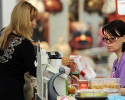 Розничная торговля: в Москве наблюдается рост оборота