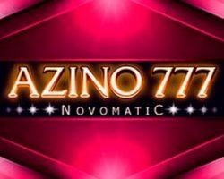 Вас приглашает игровой клуб Азино777