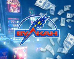 Какие автоматы казино Вулкан стали легендарными?