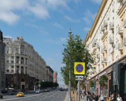 Арендное элитное жилье: аналитики назвали район-лидер в Москве