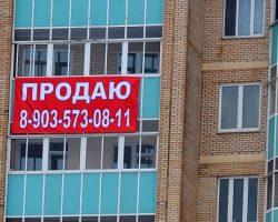 Квартиры в столице: аналитики обратили внимание на нетипичный для июля спрос
