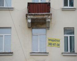 Покупка жилья: аналитики «Авито» рассказали о востребованных столичных районах