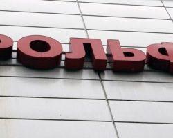 Московская компания ведет успешный бизнес