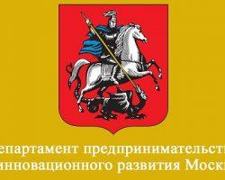 Объем экспорта в ЕАЭС: Москва стала лидером среди российских субъектов