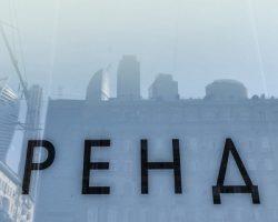 Кутузовский проспект: коммерческая недвижимость пустует