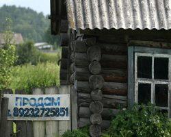 Эксперты рассказали о «ценниках» подмосковных деревянных домов