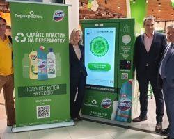 Сети в столице показали сервисные автоматы для приема пластика  и получения скидок