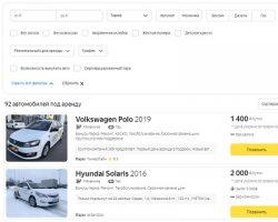 «Яндекс.Гараж»: в столице будет полноценно запущен сервис для аренды авто