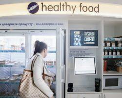 Функционирование «Healthy Food» приостановлено в судебном пор