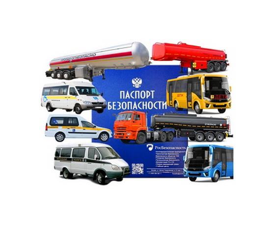 Какие изменения в законодательстве коснутся собственников транспортных средств в 2020 году?