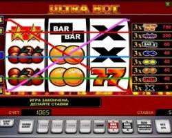 Способы выиграть в казино Джойказино