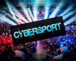 Чем так полезны ставки на киберспорт