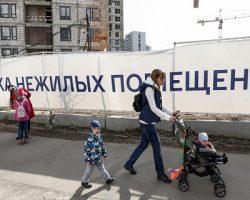 ЖК Новой Москвы:  эксперты о торговых помещениях на продажу