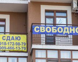 Аренда квартир: аналитики фиксируют рост минимальных «ценников»  в столице