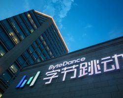 «ByteDance» открыла московский бизнес-офис