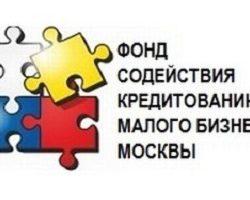 Московскому бизнесу обеспечат более простую и оперативную гарантийную поддержку