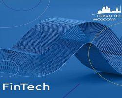 «Urban.Tech Moscow»: в столице запущена программа