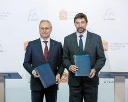 «Группа ГАЗ» и власти Подмосковья подписали соглашение о бизнес-сотрудничестве