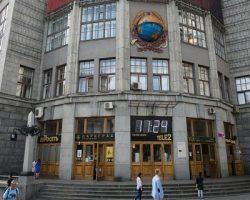 Здание телеграфа на Тверской получило нового собственника