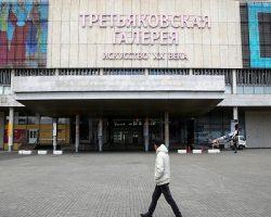 Новая Третьяковская галерея: известен период старта реконструкции