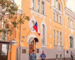 В Москве отреставрирован особняк чилийского Посольства