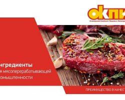Культивируемое  мясо: в Москве создана первая отечественная «котлета»