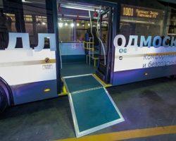 Начато производство автобусов специально для МО