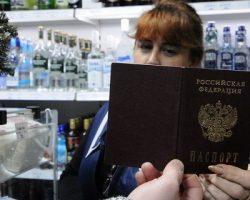 Продажи алкоголя: в столице пройдет эксперимент