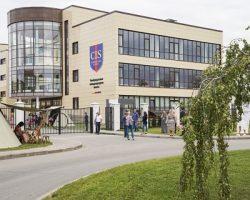 Образовательный кампус от «CIS» запущен в «Березках»