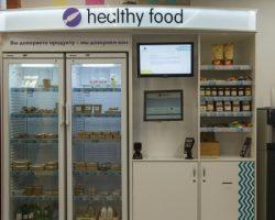 Сеть «Healthy Food» выплатила штрафы от Роспотребнадзора