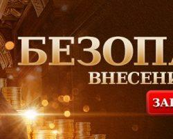 Вулкан Россия – казино для смелых игроков
