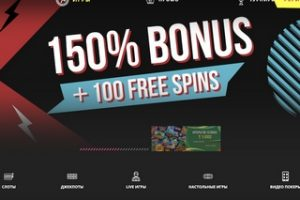 казино Буй https://booi-casinos.net