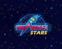 Вулкан Старс казино онлайн – игра в онлайн клубе на реальные деньги