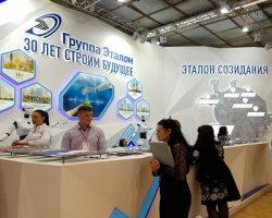 Группа «Эталон» оформила первую московскую сделку по новой схеме с эскроу