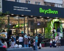 «ВкусВилл» оздоровит  бизнес-формат в Москве