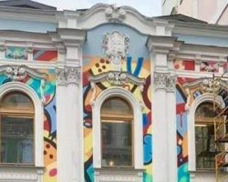 В столице разукрашены фасады исторического здания