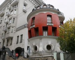 Дом-яйцо в Москве снова продается