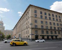 В столице стартовала распродажа министерских  зданий