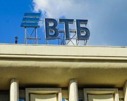 «ВТБ» продает офисы рядом с Кремлем