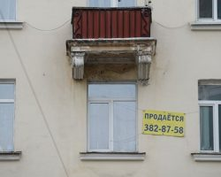 На вторичном рынке жилья Москвы наблюдается снижение торговых сделок