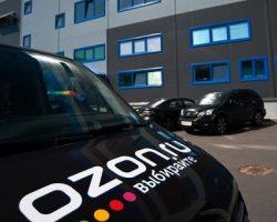 Онлайн ритейлер «Ozon» улучшает торговый сервис в Москве